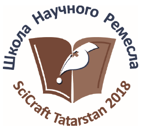 School Of Scientific Crafts, Kazan